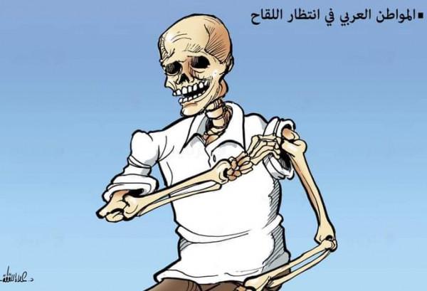 المواطن العربي في انتظار اللقاح