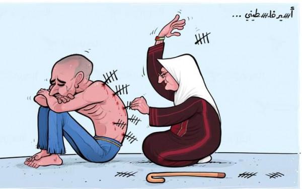 أسرى فلسطين