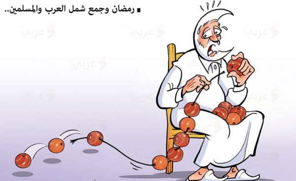 رمضان والعرب