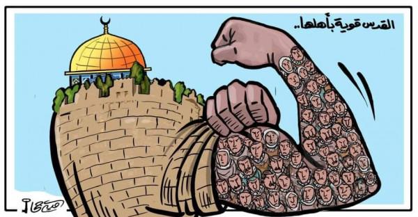 القدس قوية بأهلها