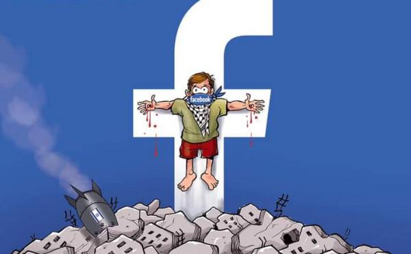 سياسة فيسبوك ضد الفلسطينيين