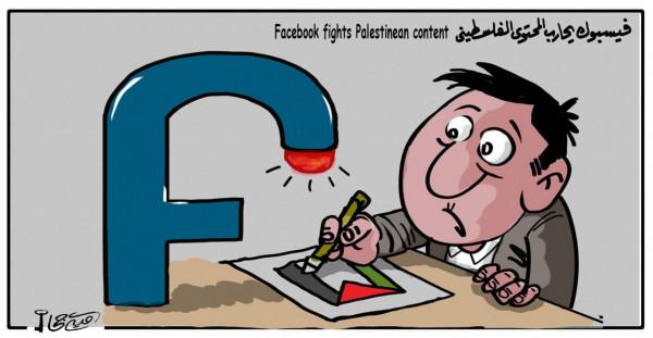 فيسبوك ومحاربة المحتوى الفلسطيني
