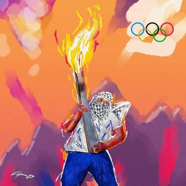 أولمبياد فلسطين