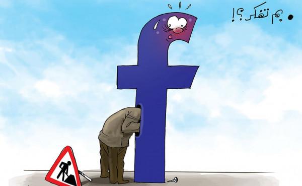 حال المستخدمين بعد توقف عمل فيسبوك