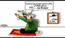 يا رب أنا عايش في غزة