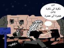 اليرموك