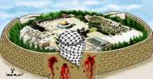 هنا القدس