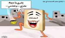 إرتفاع أسعار الأسمنت في غزة