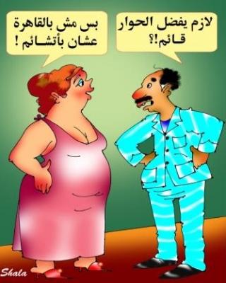 ارفعو بنور الشاشه وقربو عشان تقروا زين