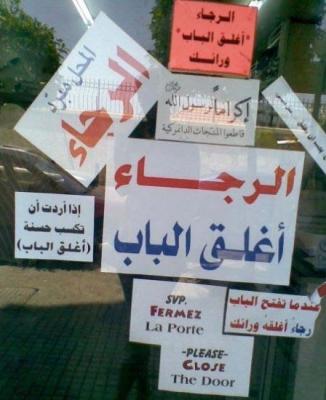 صور مضحكة جديدة احدث الصور المضحكة 2011 صور مضحكة جدا