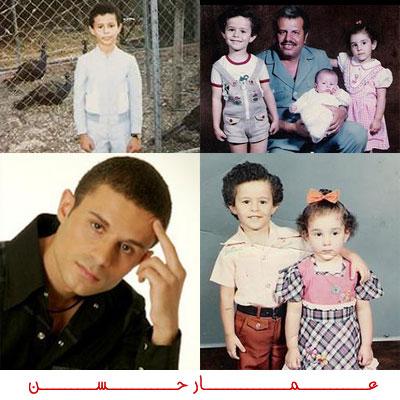 المشاهير في طفولتهم 7