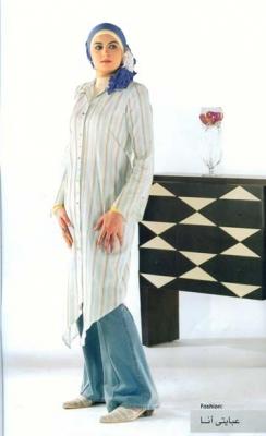 اكبر مجموعة ملابس للمحجبات 17.jpg