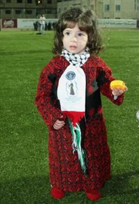 أكبر ثوب فلسطيني  2