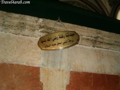 صور للحرم الابراهيمي من الداخل والخارج ..مدينة الخليل 19