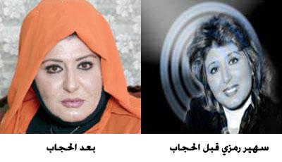 صور للفنانات قبل بعد الحجاب 4.jpg