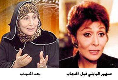 5 صور الفنانات بعد وقبل الحجاب
