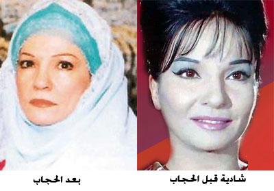 6 صور الفنانات بعد وقبل الحجاب