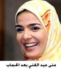 صور ممثلات قبل وبع الحجاب 9