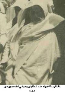 صور نادرة لاعدام شيخ المجاهدين عمر المختار 10.jpg