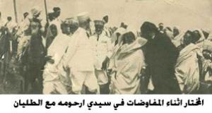 صور نادرة لاعدام شيخ المجاهدين عمر المختار 11.jpg