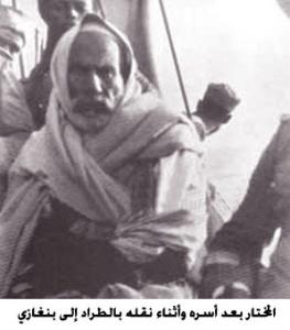 صور نادرة لاعدام شيخ المجاهدين عمر المختار 13.jpg