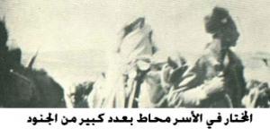 صور نادرة لاعدام شيخ المجاهدين عمر المختار 14.jpg