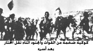 صور نادرة لاعدام شيخ المجاهدين عمر المختار 15.jpg