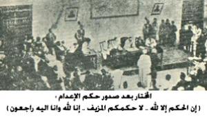 صور نادرة لاعدام شيخ المجاهدين عمر المختار 17.jpg