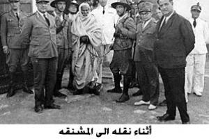 صور نادرة لاعدام شيخ المجاهدين عمر المختار 18.jpg