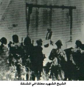 صور نادرة لاعدام شيخ المجاهدين عمر المختار 20.jpg