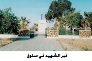 صور نادرة لاعدام شيخ المجاهدين عمر المختار 21.jpg