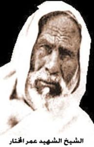 صور نادرة لاعدام شيخ المجاهدين عمر المختار 22.jpg