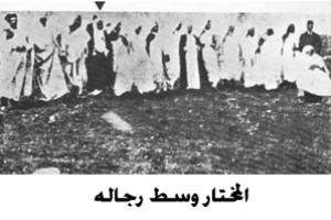 صور نادرة لاعدام شيخ المجاهدين عمر المختار 9.jpg