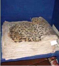 صور لأقدم الكتب السماوية ... مفاجأة  1