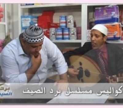 ستار كدس وضياع القدس يا تلفزيون فلسطين 0436701390