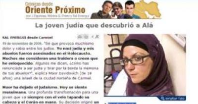 فتاة إسرائيلية لأبوين يهوديين تشهر إسلامها وترتدى الحجاب