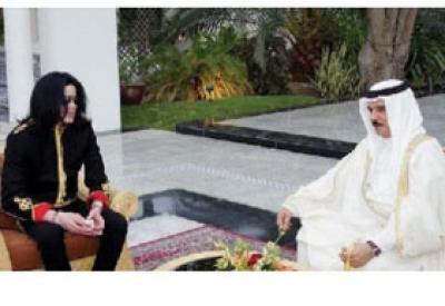 التفاصيل المثيرة للمغني العالمي مايكل جاكسون خلال إقامته في البحرين