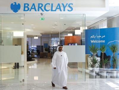 دراسة: المستثمرون الخليجيون الأكثر مشاركة في إدارة ثرواتهم عالميا 2452045608.jpg