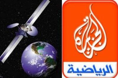 src=http://images.alwatanvoice.com/images/topics/images/3505605198.jpg