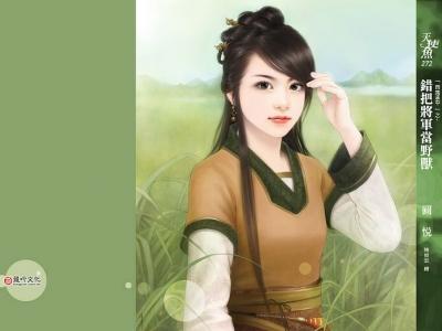 سيدة صينية تزوجت 800 رجل