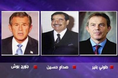دبلوماسي بريطاني: بوش وبلير تعاهدا 8391652179.jpg