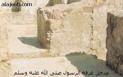 صور نادرة - مجموعة من آثار الرسول صلى الله عليه و سلم 1