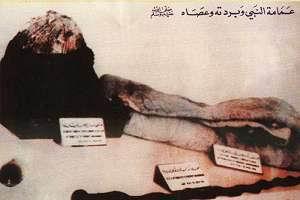 صور نادرة - مجموعة من آثار الرسول صلى الله عليه و سلم 11