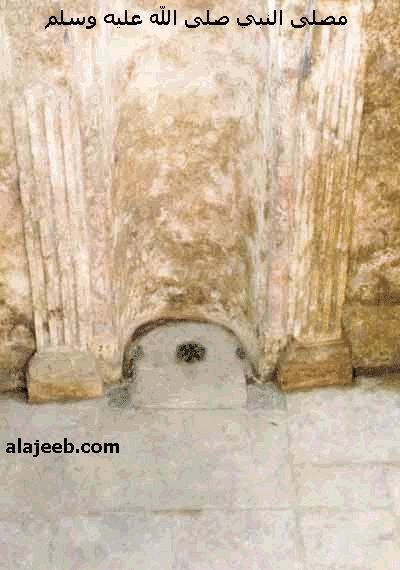 صور نادرة - مجموعة من آثار الرسول صلى الله عليه و سلم 13