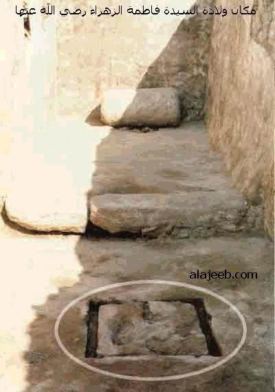 صور نادرة - مجموعة من آثار الرسول صلى الله عليه و سلم 3