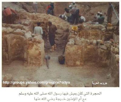 صور نادرة - مجموعة من آثار الرسول صلى الله عليه و سلم 7
