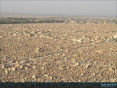 وادي السلام 1.jpg
