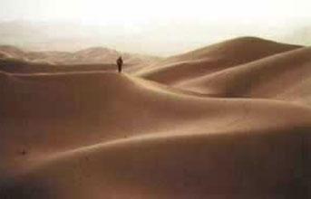 صور مدينة عاد التي ذكرها القران+شرح للقصه+اعجاز قراني