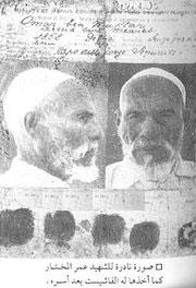 صور نادرة لاعدام شيخ المجاهدين عمر المختار 4.jpg