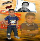 محمود خلف محمود ابورجال